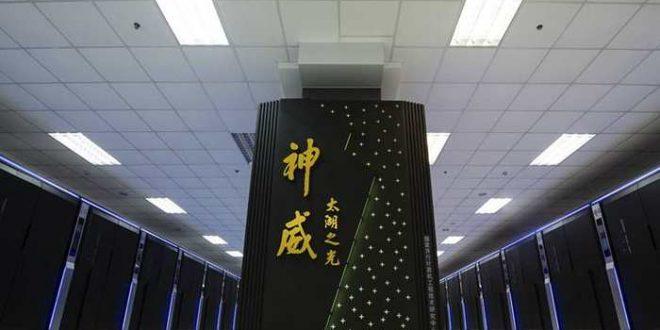 Supercalculateur : La Chine surpasse les États-Unis