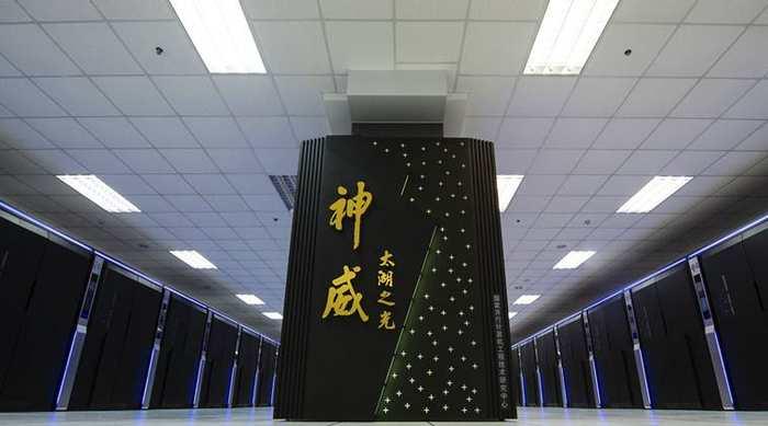 Pour la première fois, la Chine surpasse les Etats-Unis dans le domaine des supercalculateurs