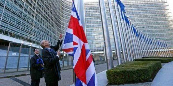 Les Britanniques quittent l'UE, la Livre s'effondre