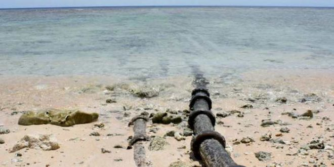 Madagascar : METISS, un nouveau câble pour le très haut débit
