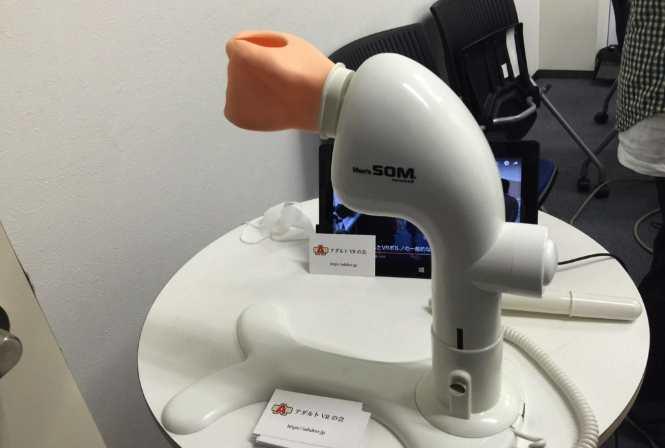 Un accessoire de réalité virtuelle pour le porn