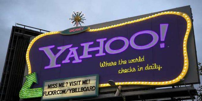 Verizon pourrait racheter Yahoo pour 5 milliards de dollars