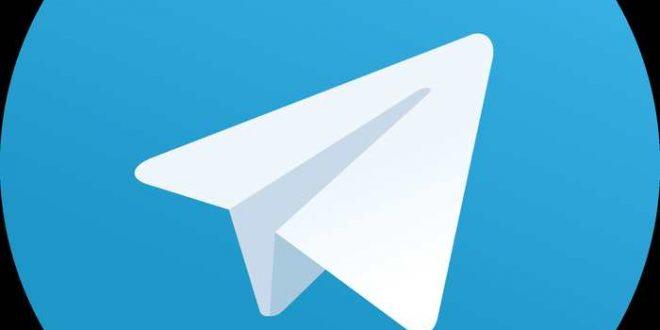 Telegram 3.11 : Stickers populaires, stockage personnel et aperçu des groupes