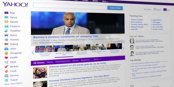 Yahoo : 500 millions de comptes piratés