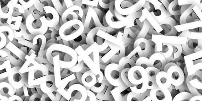 Mathématiques : Le Crible d'Ératosthène pour optimiser la recherche des nombres premiers