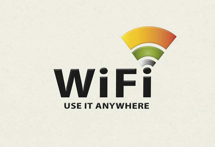 Le Ministère des télécommunications prépare un projet afin de proposer une connexion internet à très haut débit sur le sans-fil pour connecter des zones comme des hopitaux et des écoles publiques et les régions rurales.