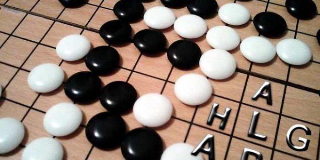 AlphaGo de DeepMind est en train de battre tous les joueurs de Go en ligne