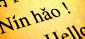 L'apprentissage des langues en ligne