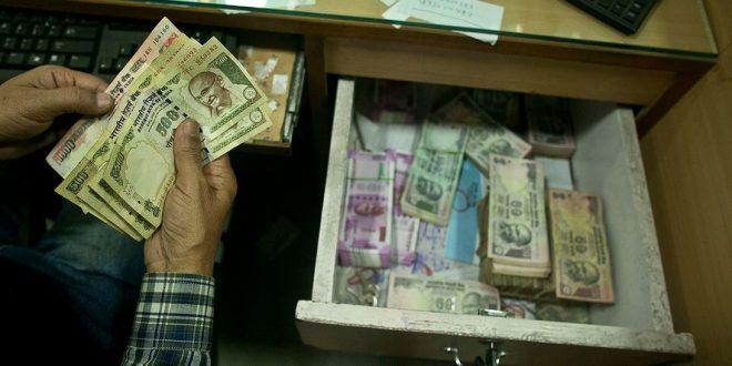 La démonétisation (Cashless) va pénaliser les pauvres, la leçon de l'Inde