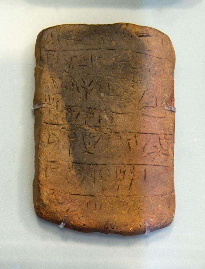 Une inscription en Linéaire A sur une tablette d'argile de la Crète du 15e siècle avant l'ère commune. A cause de Linéaire A et des hiéroglyphes utilisés en Crète qui n'ont jamais été déchiffré, on ignore l'origine de ce langage, mais il semble distinct de l'ancien grec - Crédit : Zde - CC BY-SA 4.0, https://commons.wikimedia.org/w/index.php?curid=52832727