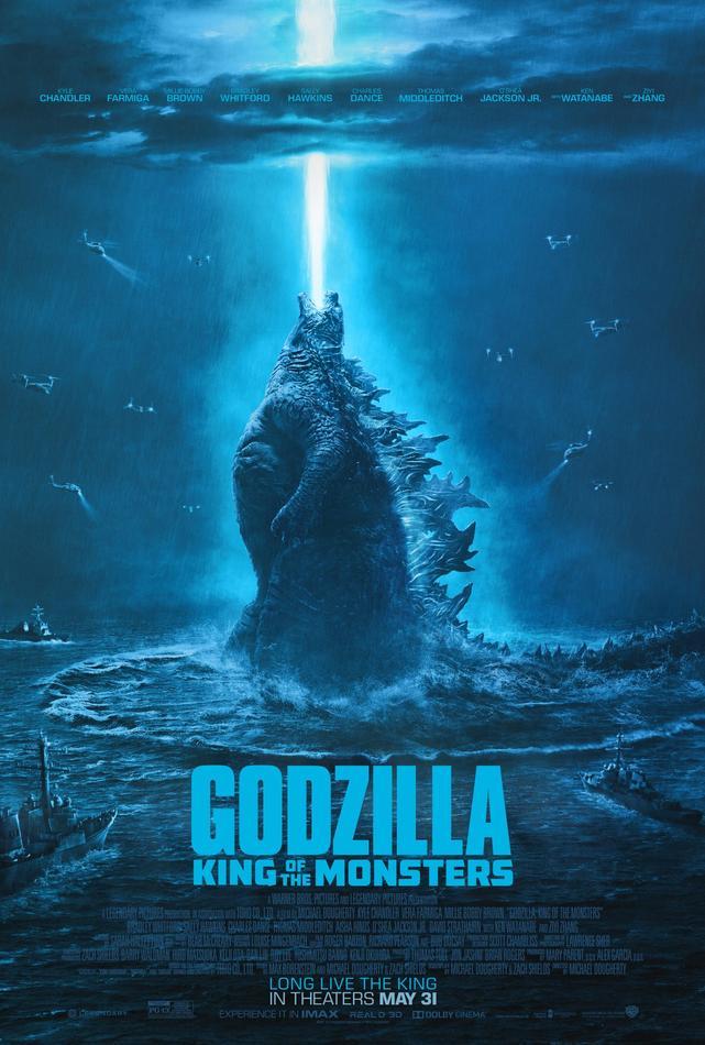 Dans un nouveau poster, Godzilla 2 : Roi des monstres nous montre que le Roi des monstres n'est pas un plaisantin.