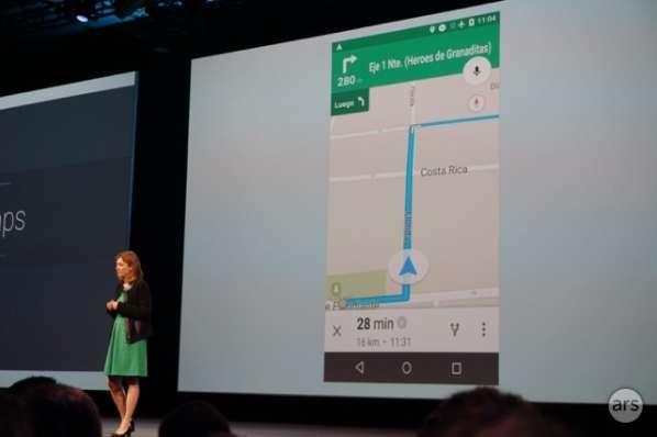Google Maps propose la navigation hors connexion