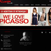 Создание сайта для Picasso Club