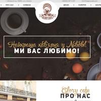 Разработка сайта для Glory Cafe