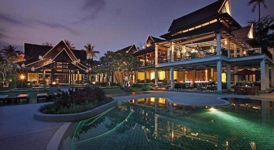Amari Samui (Ex.Amari Palm Reef Resort)