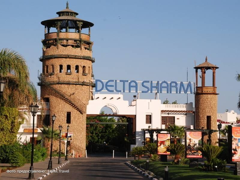 Фотография Delta Sharm Resort