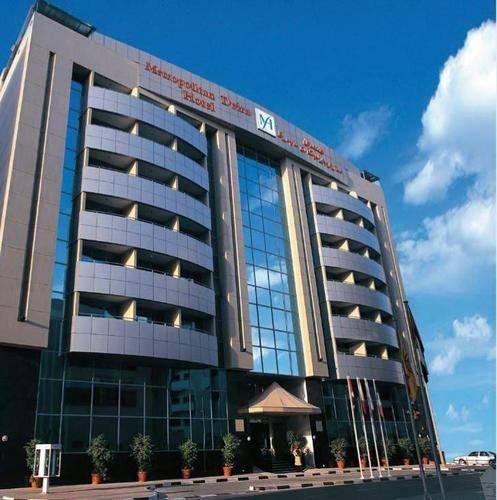 Nihal Palace Hotel (Ex. Metropolitan Deira)
