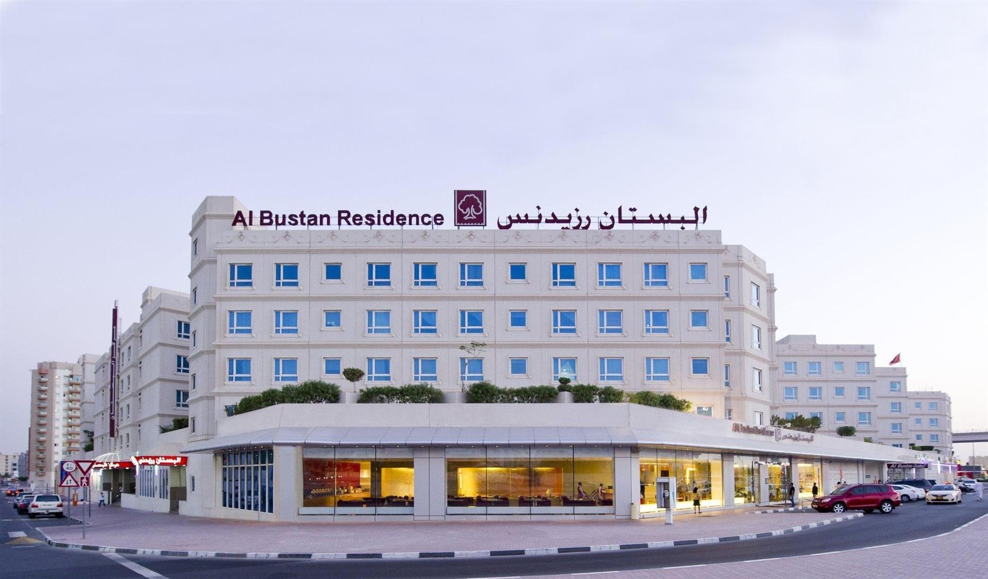 Отель Al Bustan Centre & Residence, Дубай, ОАЭ