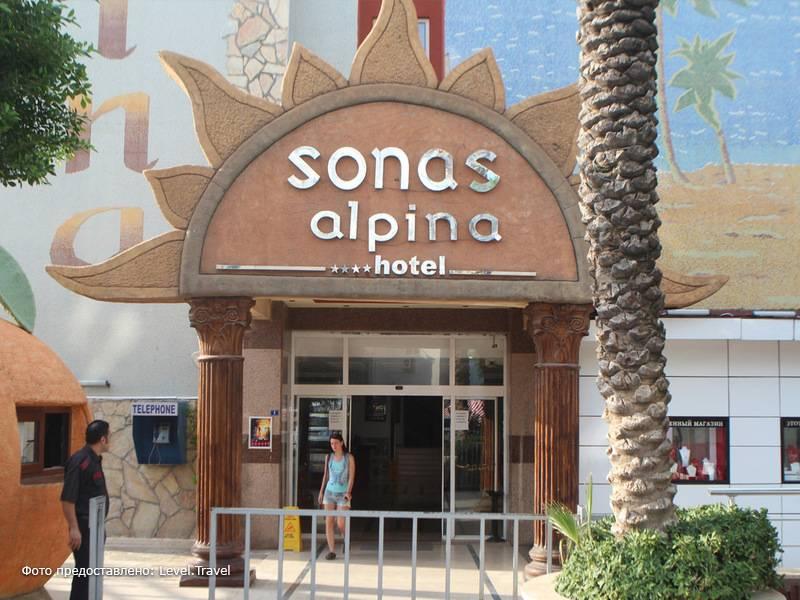 Фотография Xeno Hotels Alpina
