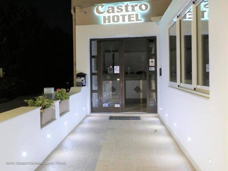Фотография Castro Hotel