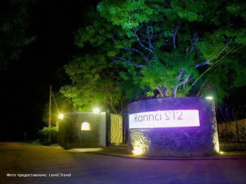 Фотография Ranna 212 (Ex.Portofino Resort)