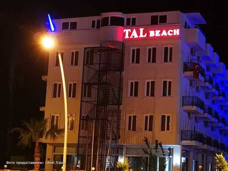 Фотография Tal Beach Hotel (Ex.California Dream Hotel, Adress Beach)