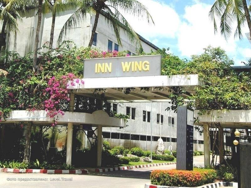 Фотография Ambassador City Inn Wing