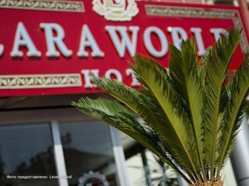 Фотография Lara World Hotel