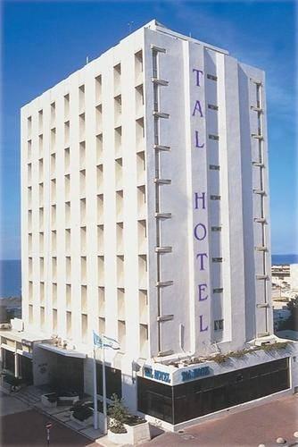 Atlas Tal Hotel Tel Aviv