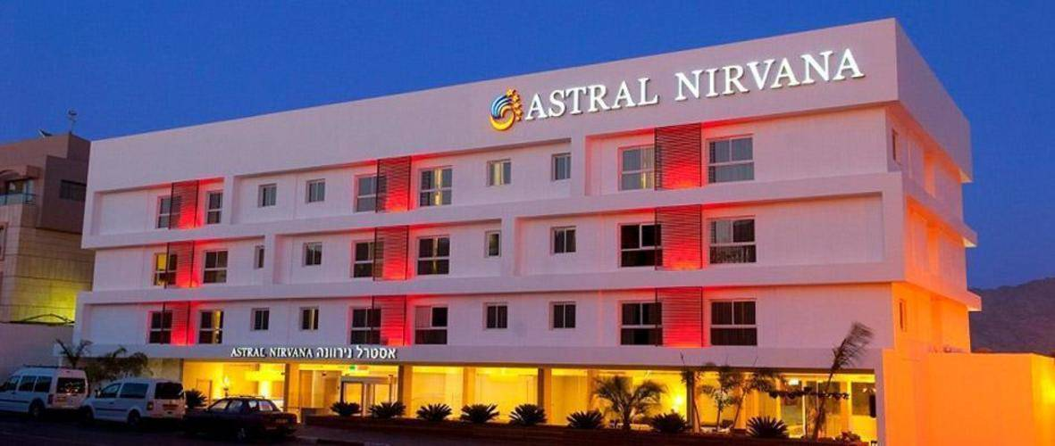 Astral Nirvana Suites (Ex. Briza)