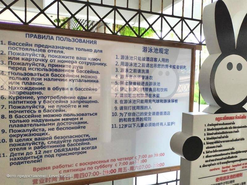 Фотография Ambassador City Tower Wing