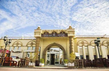 Горящий тур из Москвы в Египет