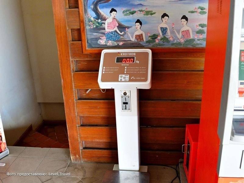 Фотография Bel Aire Resort Patong