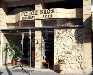 Petrou Aparthotel 2*
