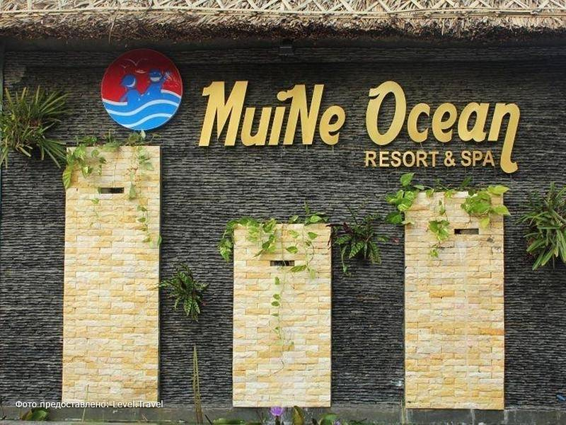 Фотография Anami Muine Beach Resort & Spa (Ex. Muine Ocean Resort & Spa)