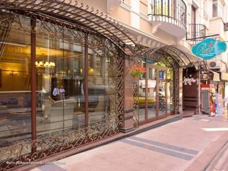 Фотография Rast Boutique Hotel