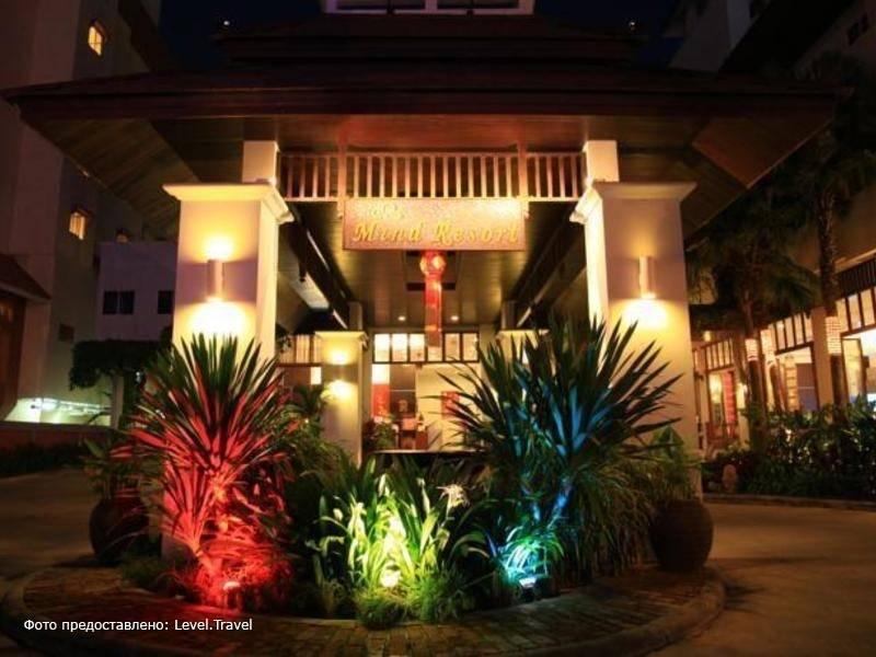 Фотография Mind Resort