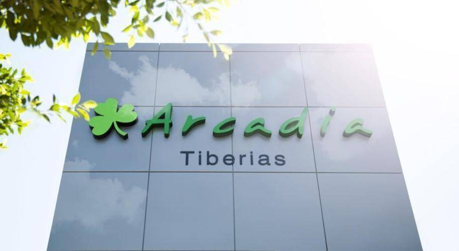 Arcadia Tiberias