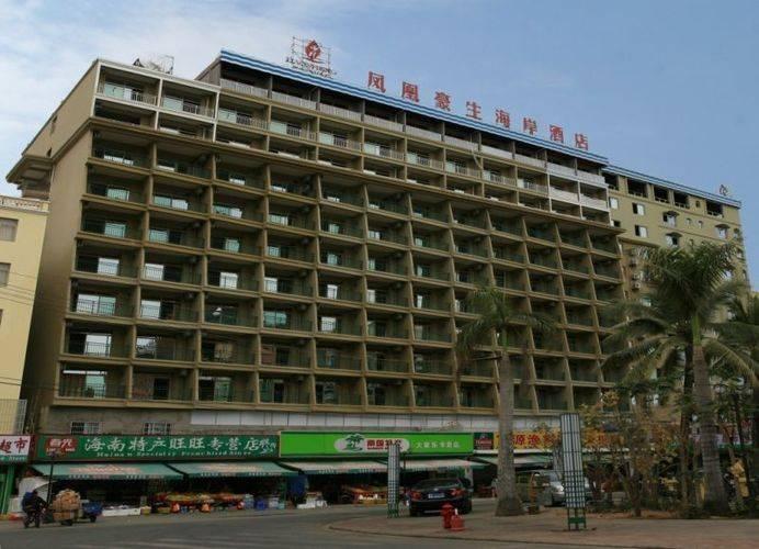 Haosheng Sea View Resort