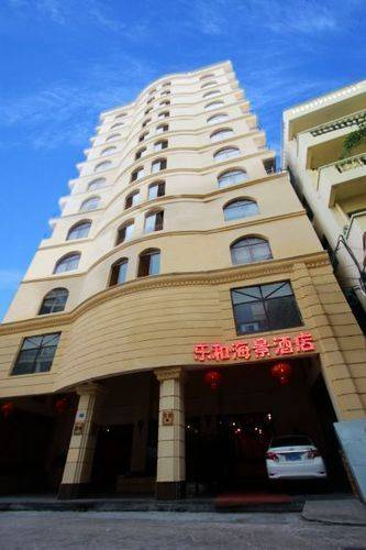 Sanya Luuhoo Seaview Hotel