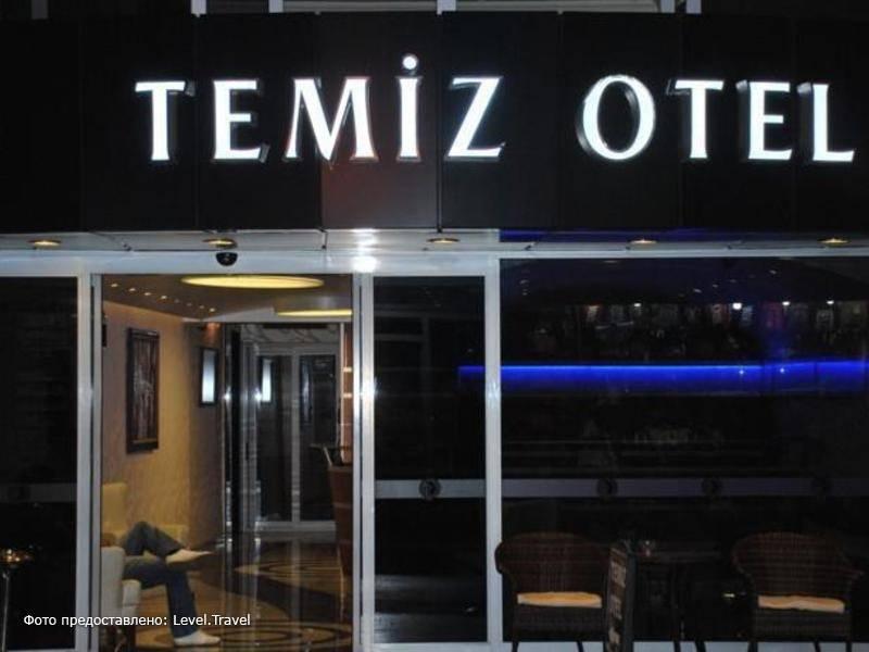 Фотография Temiz Hotel