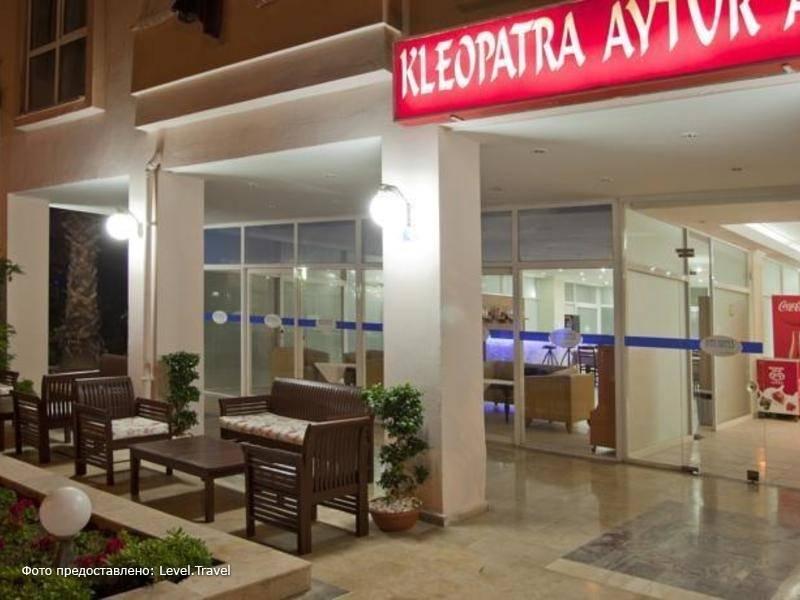 Фотография Kleopatra Aytur Apart Hotel