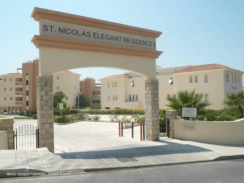 Фотография St. Nicolas Elegant Residence Holiday
