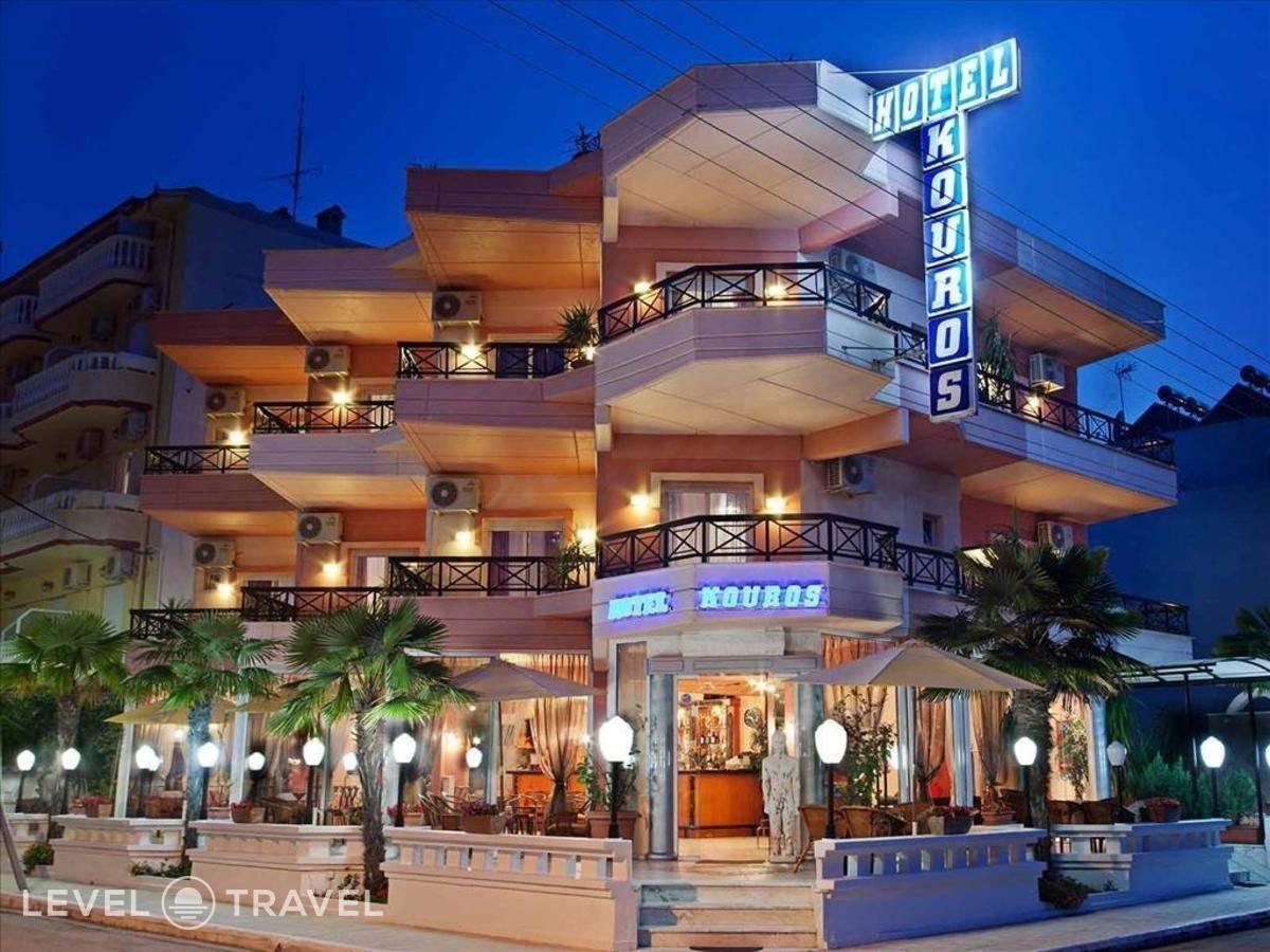 Kouros Hotel