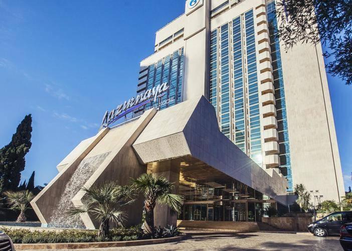 Лазурная Отель & Спа (Ex. Radisson Lazurnaya Hotel & Spa, Рэдиссон Лазурная)