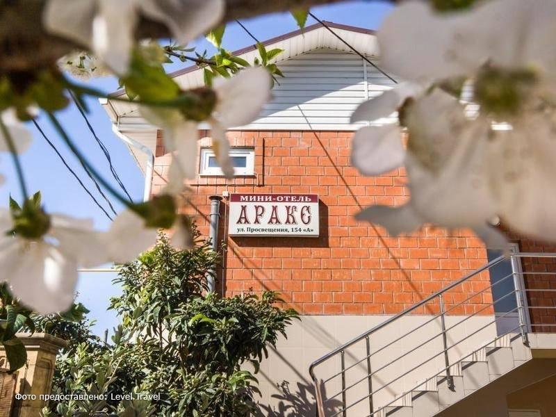 Фотография Гостевой Дом Аракс