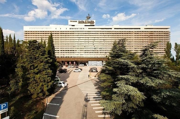 Отель Ялта - Интурист