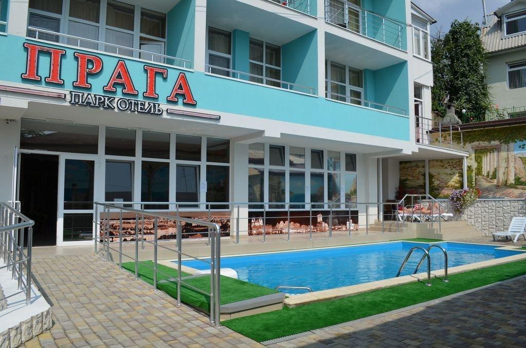 Отель Отель Прага, Алушта, Россия