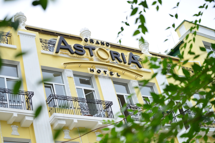 Grand Astoria (Ex. Астория)