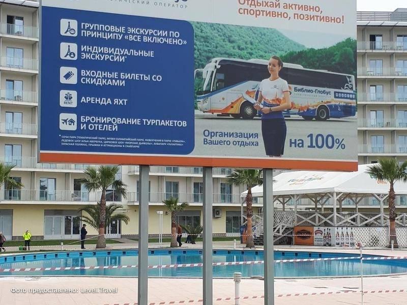 Фотография ОК Сочи Парк Отель (Бывш. Azimut Hotel Sochi)